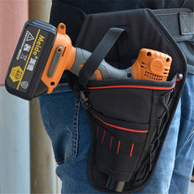 Portable Tool Bag Impact Driver Drill Holster Canvas Tool Bag Electrician Waist Pocket Garden Tool Belt Pouch Bag PC896311