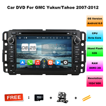 "7"" 2G Octa Core Android 6.0 Car DVD for General GMC Yukon 2007-2012 for GMC Tahoe Acadia 2007-2012 for Chevrolet Tahoe with GPS"