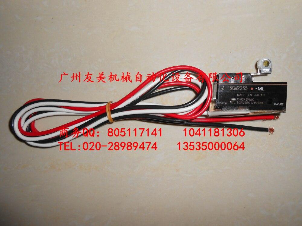 Z-15GW2255-ML 0.5M  Micro Switch OMRON Limit Switch<br>