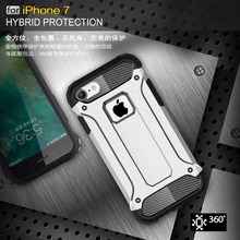 Buy Apple iPhone 7 Case 4.7 inch PC + Silicone Non-Slip Heavy Duty Anti Shock Impact Armor Case iPhone7 Defender Cover Cases for $3.99 in AliExpress store