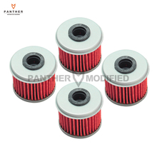 4 Pcs Motorcycle Oil Filter case for HUSQVARNA TE250 TE310 TC250 TXC250 HF-116 Honda ATV TRX450 CRF450 CRF250 CRF150(China)