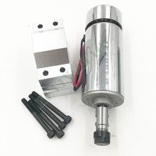52mm cnc spindle 400w ER11 chuck DC 12-48v 400W Spindle motor cnc for Engraving Machine + clamp ER11 3.175MM for PCB Engraving