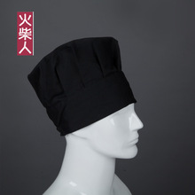 2017 Chef Uniform Rushed Sale New Cotton Men Accessories Broadcloth Classic Color Hat Hotel Restaurant Kitchen Work Cap
