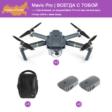 In stock!DJI Mavic pro drone with 4K video 1080p camera rc helicopter  27 mins Flight time+accessories(3 value pack available)