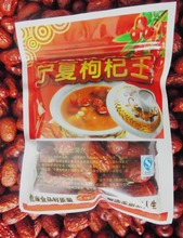 for women, red dates, beauty can enrich the blood, nutrition , tea for pregnant women,Now purchase,No bean boozled