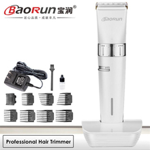 Professional Hair Trimmer 2000mA Lithium Battery Ceramic Titanium Blade Rechargeable Hair Clipper Hair Cutting Machine 110-240V