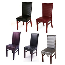1Pcs Leather Pu Elastic Dining Chair Covers Fashion Spandex Office Chair Cover For Wedding Party Decoration(China)
