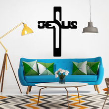 Jesus Cross Wall Stickers God Lord Bless Church Home Decals Creative Quotes Removable Vinyl Christmas Decoration Room E684(China)