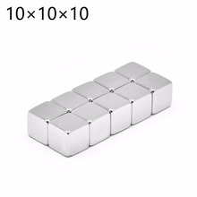 50pcs 10mm x 10mm x 10mm Neodymium Magnets Cube 10*10*10 Block Super Strong Rare Earth 10x10x10 Art Craft Connection(China)