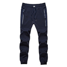 Big Size L-5XL Spring Summer Loose Mens Pants Brand Breathable Style Trousers Sweatpants Mens Joggers Clothing 3 Colors(China)