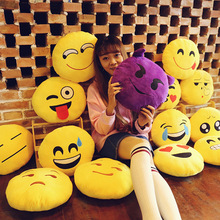 17 colors emoji funny face plush toys pillow toys various expressions pillow dolls home decorations sofa bed toys Z0110(China)
