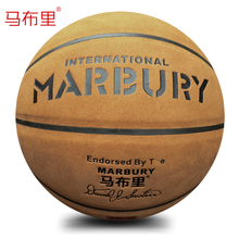 Cattle Genuine Leather Brand Marbury Basketball Ball American Official Authentic Suede Slip Outdoor Basketball Ball Size 7