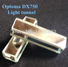 Projector Light Tunnel / Light pipe for Optoma DX750  projector ,projector parts