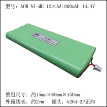 2 pcs/lot With Plug 12*AA 1800mAh AA 14.4V NI-MH Rechargeable Batteries NIMH Battery Pack For vacuum cleaner