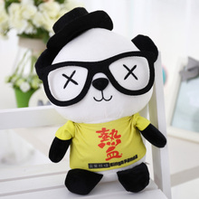 lovely panda in yellow dress 70cm plush toy panda doll soft throw pillow, birthday gift x039(China)