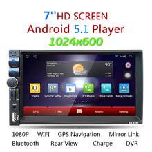 AR701 Android 5.1.1 2DIN Car Media Player Bluetooth A2DP Touch Screen Wifi GPS Navi Stereo Audio 3G/FM/AM/USB/SD MP3 MP4 Player
