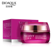 100 pcs BIOAQUA Mexican Daisy Essence Face Cream Lotion Brighten Skin Care Pore Beauty Day Night Cream Miracle Glow(China)