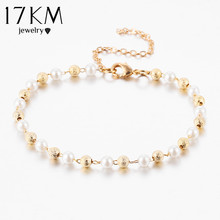 17KM 2016 Simple Casual Faux Pearl Charm Bracelet & Bangle Gold Color Beads Wedding Jewelry For Women Gift