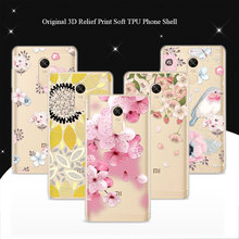 Buy Phone Cases Xiaomi Redmi Note 4x Case Cover 5.5 inch 3D Lace Relief Soft TPU Back Covers Coque Redmi Note 4x Funda Capa for $1.45 in AliExpress store