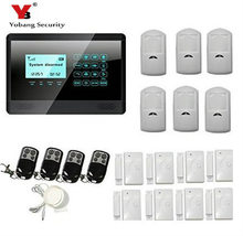 YobangSecurity Burglar Intruder Alarm System Auto Dialer Wireless GSM SMS Touch Keyboard Home Security Alarm PIR Motion Sensor