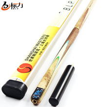 Brand BLP Snooker Cue, Model Q3, Cue tip 10mm, 145cm, Ash wood, Handmade 3/4 Billiard stick, High Quality, Free shipping