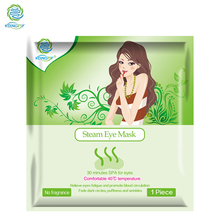 KONGDY 4 Pieces Fragrance Free Eye Steam Mask Disposable Steam Eye Mask Remove Eye Dark Circles Warming Sleep Massage Patch(China)