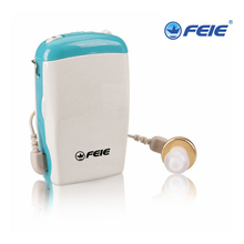Free Shipping Convenient Cheap Hearing Aids China Price Listening Device Personal Hearing Aid Phone S-93(China)