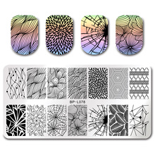 BORN PRETTY Rectangle Stamp Plate Line Net Design Nail Art Tmeplate Manicure Nail Stamping Image Plate BP-L078(China)
