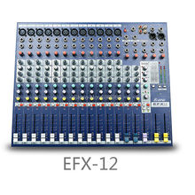 A EFX12 12 Channel Pro Karaoke Mic Sound Mixer Mixing Console(China)