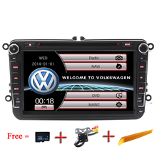 "8"" 2Din Car DVD Player for Volkswage VW passat B6 GPS navigation wince6.0 Auto radio stereo Car Multimedia Player 8GB free map"