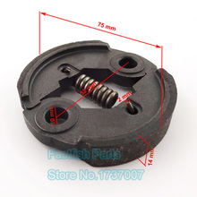40-5 Steel Heavy Duty Clutch For 33cc 43cc 49cc Gas Petrol Scooters Super Pit Dit Bikes X1 X2 X6 X7 X8 Parts