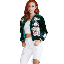 2017 New Design Vogue Women Jacket Tiger And Rose Pattern Embroidery Long Sleeve Spring Autumn Jackets Free Shipping Shop