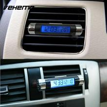 Vehemo Portable 2in1 Car Auto LCD Clip-on Digital Backlight Automotive Thermometer Clock high-quality meter(China)