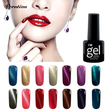 Verntion 3D Cat Eye Gel Nail Polish Colors Glitter Effect Cat Eye UV Lucky Gel Need Lamp Dry Soak Off Magnetic Varnish