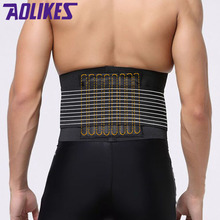 AOLIKES Lumbar Support Waist Pain Back Injury Supporting Brace For Fitness Weightlifting Belts Sports Safety Corrector Espalda(China)