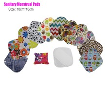 "9pcs 7"" S Size Women Hygiene Bamboo Products Soft Washable Reusable Fabric Menstrual Sanitary Maternity Pads Cloth Panty Liners"