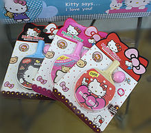 New Hello kitty Ping-pong Pat  mini rubber eraser creative stationery school 1603