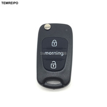 TEMREIPO Folding Flip Remote Control Key Blank Shell Cover for kia  morning 3 Button Case Fob