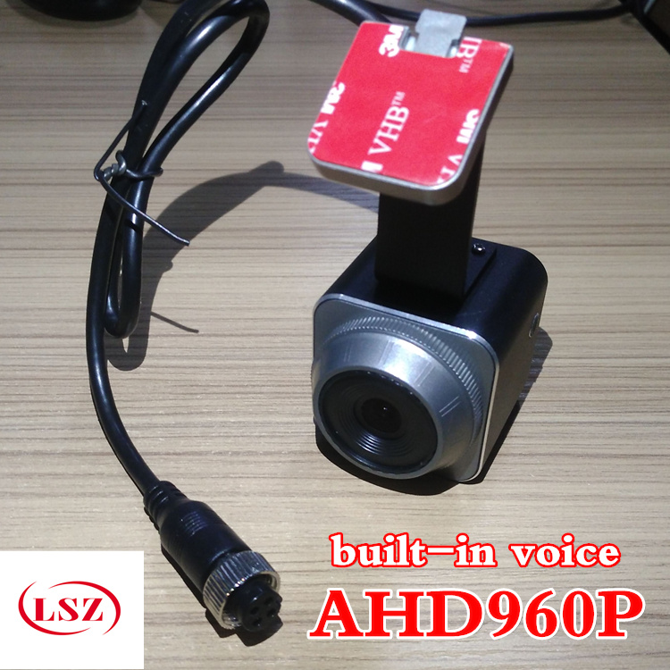 Car reversing camera  960P high-definition vehicle monitoring probe  front camera  built-in voice<br>