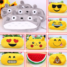Kawaii Cartoon Totoro plush School Pencil Cases Smile Face Emoji Kalem Kutusu for girls boys stationery Penalty estuches 04819(China)