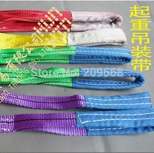 Free shipping 30pcs/lot 1T x 6M eye-eye high tensile polyester flat web purple 25mm width webbing sling(China)