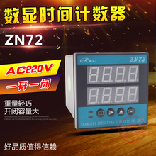 electronic meter counter meter length measurement sensor designed with reversible counter accumulator HB72 ZN72