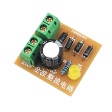 DIY Kit IN4007 Full Wave Bridge Rectifier Circuit Board Suite AC To DC Power Converte DIY Parts Electronic Teaching Trainning