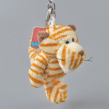 5 Pcs Yellow Stripe Tiger Pendant Stuffed Plush Keyring, Key holder / Keychain Gift Free Shipping(China)