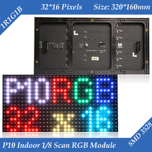 Indoor 320*160mm 32*16pixels 3in1 SMD 1/8 scan RGB P10 full color LED module for Advertising media LED Display