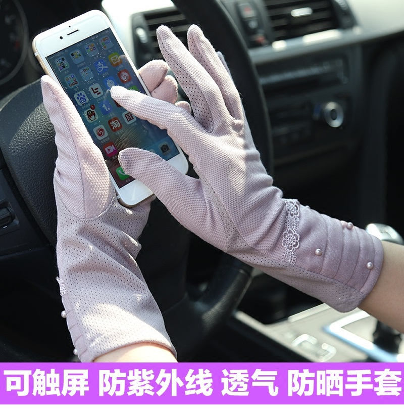 Sunscreen gloves can touch the spring and summer, the female Korean cotton lace driving UV in the long thin<br><br>Aliexpress
