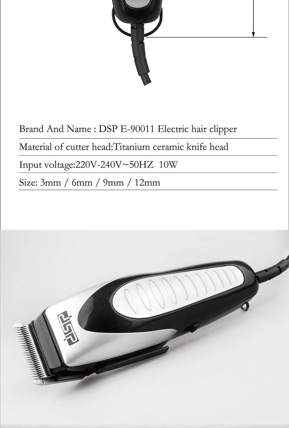 E-90011_05