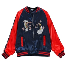 2018 new autumn spring women bird jackets woven embroidery baseball uniform jacket coat collar female fashion bomber coats(China)