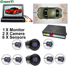 3 in 1 Car Video Parktronic Parking Assist System, 6 Sensors Parking Sensor + 1 Rear&Front View Camera + 4.3 Folder Car Monitor
