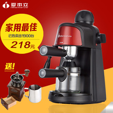 Italian steam ibelieve cm6810 semi automatic coffee machine foam for household